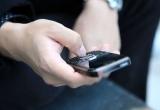 Ghi âm khi nói chuyện điện thoại, bạn có thể bị phạt tù