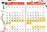 [Infographics] Lịch nghỉ Tết Nguyên đán cho học sinh Hà Nội và TP.HCM