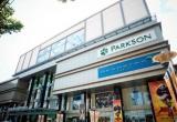 Đóng cửa 3 Trung tâm thương mại lớn, Parkson tiếp tục lỗ nặng trong năm 2017