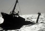 Thanh Hóa: Tàu 5 nghìn tấn bị chìm do thân tàu gãy ngang
