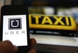 Hiệp hội Taxi TPHCM: Uber, Grab đã vi phạm Luật Cạnh tranh, lũng đoạn thị trường!