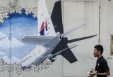 Tiết lộ bất ngờ về thông điệp cuối cùng từ MH370