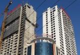 Địa ốc 24h: 'Phát lộ' sai phạm tại dự án Sun Square