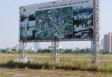 Địa ốc 24h: Nhiều dự án lớn rơi vào 'tầm ngắm' của KTNN, dự án Happy Star Long Biên bị tố sai phạm