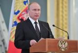 Tổng thống Putin: Nga sẽ tăng cường sức mạnh quân sự