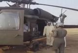 Máy bay trực thăng rơi, Thái tử Saudi Arabia thiệt mạng