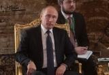 Tổng thống Putin nói gì khi Mỹ công nhận Jerusalem?