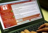 Mỹ cáo buộc Triều Tiên là thủ phạm vụ WannaCry