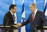 Tiếp bước Mỹ, Guatemala chuyển ĐSQ về Jerusalem