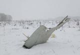 Khoảnh khắc máy bay Nga nổ tung trước khi rơi xuống đất