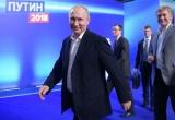 Tổng thống Putin tiết lộ mục tiêu quan trọng nhất trong nhiệm kỳ 4