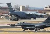 Mỹ, Hàn khởi động tập trận quân sự theo kế hoạch