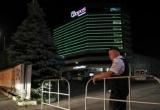 Nga: Thành phố Samara nơi diễn ra World Cup 2018 liên tục bị dọa đánh bom