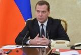 """Nga cảnh báo """"xung đột khủng khiếp"""" nếu NATO thừa nhận Gruzia là thành viên"""