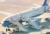 Máy bay chở phu nhân Tổng thống Mỹ hạ cánh khẩn cấp vì khói
