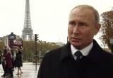 Ông Putin ủng hộ kế hoạch thành lập quân đội châu Âu của Tổng thống Pháp