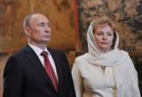 Những tiết lộ ít người biết về gia đình Tổng thống Nga Putin