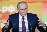 Putin hôm nay họp báo thường niên, 1.700 phóng viên tham gia