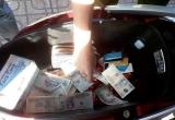 Nữ quái cắt ghép tờ 20.000 đồng với 500.000 đồng để lừa ngân hàng