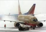 Bão tuyết hoành hành ở Mỹ