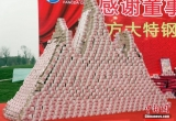 Trung Quốc: Các công ty xếp tiền thành núi thưởng Tết cho nhân viên