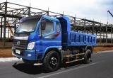 Công ty Thaco Trường Hải giảm giá xe đến 40 triệu đồng