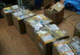 Phát hiện 11 bưu kiện thảo mộc khô nghi chứa chất ma túy