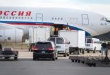 Máy bay đưa 35 nhà ngoại giao Nga bị trục xuất khỏi Mỹ đã về Moscow