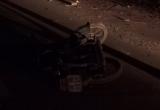 Bình Dương: Tông vào đàn bò trên đường, người đàn ông tử vong tại chỗ