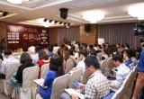 TP HCM: Hơn 1.200 doanh nhân tham gia kết nối tại Hội ngộ đỉnh cao 2017