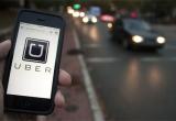 Đà Nẵng chưa cho phép thử nghiệm ứng dụng gọi xe của Uber