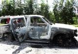 Bản tin Audio Thời sự Pháp luật Plus ngày 18/10: Vụ đốt xe chết người, nghi phạm là con gái nạn nhân