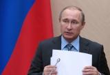 Tổng thống Putin cách chức Thứ trưởng Ngoại giao Nga