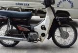 Công an phường Cống Vị thông báo tìm chủ sở hữu chiếc xe máy Dream II