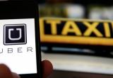 Audio Tài chính Plus: Uber chây ì nộp 70 tỷ đồng tiền thuế