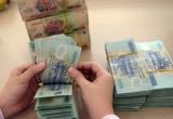 'Sếp' ngân hàng nhận lương 300 triệu đồng mỗi tháng