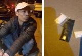 Hà Nội: Gần tết Nguyên Đán, liên tiếp phát hiện ma túy khi kiểm tra hành chính