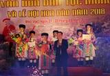 Hà giang: Tổ chức ngày hội Văn hóa dân tộc Mông và Lễ hội hoa Đào năm 2018