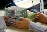 Audio Tài chính Plus: Nợ xấu đã giảm xuống dưới 2,46%