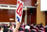 Slide - Điểm tin thị trường: Đấu giá khoản nợ 2.300 tỷ đồng của đại gia Phú Yên