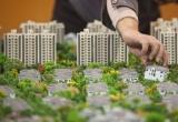 Tiêu điểm Review: Bài toán quy hoạch đô thị