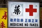 Vì sao nạn thuốc giả vẫn hoành hành khắp thế giới?