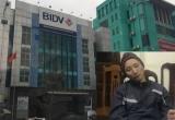 Cướp ngân hàng ở Quảng Ninh: Dùng súng uy hiếp nhân viên ngân hàng chuyển khoản hơn 1 tỷ đồng