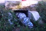 Đắk Lắk: Phát hiện thi thể người phụ nữ dưới ống thoát nước