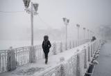 Chùm ảnh: Ngôi làng lạnh nhất hành tinh với nhiệt độ dưới -71 độ C