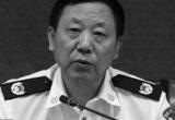Giết người tình, cựu lãnh đạo Công an Khu tự trị Nội Mông lĩnh án tử hình