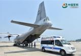 Máy bay quân sự Trung Quốc lần đầu tiên hạ cánh phi pháp xuống đá Chữ Thập