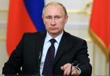 Nga tuyên bố khôi phục cân bằng quân sự nếu Mỹ rút khỏi hiệp ước hạt nhân