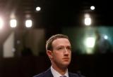 Facebook có thể sẽ phải trả hàng tỷ USD cho vụ kiện làm lộ thông tin người dùng
