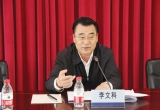 Kinh hoàng nạn chạy chức ở Trung Quốc
